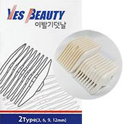 [예스뷰티] YB-7000 장미바리깡 덧날 2종(3,6,9,12mm) /이발기덧날/클리프짹