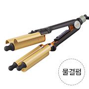 [유한] 쿡 웨이브 펌(물결펌)