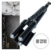 [월드] CNS 트리플 웨이브 아이롱(물결펌) - 블랙