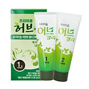 [KCJ] 프리미움 허브 헤어칼라 70g - 옻이 타지 않는 염색약