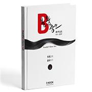 [스타일북] B 볼륨 증모 4H PLUS /매듭증모