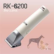 [애견용] RK-6200 바리깡