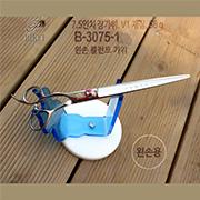 (왼손용) B-3075-1 왼손 민가위 7.5인치 블런트 가위 /V1재질/애견가위/애견용가위
