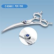 C-0360Ⅱ 6인치 커브가위 /애견가위/애견용가위